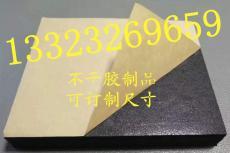 10至60厚自粘胶背胶橡塑保温板价格生产厂家