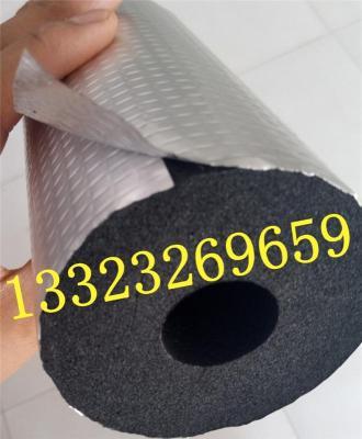 橡塑海绵铝箔贴面制品最新价格生产厂家