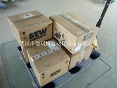SEW电机SEW减速电机SEW变频电机厂家办事处