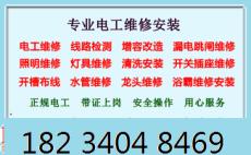 太原许坦东街专业安装马桶小便池水龙头脸盆