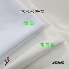 涤棉口袋布窄幅口袋布染色布90/10 96x72 47