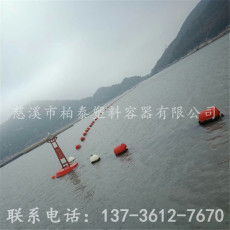 温州码头警示浮筒航道拦污排厂家