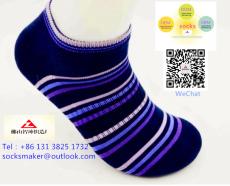 袜子OEM品牌厂家