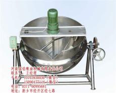 配制電加熱夾層鍋生產廠家