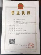 广州嗨传共享纸巾机可代理可做纸巾包装广告