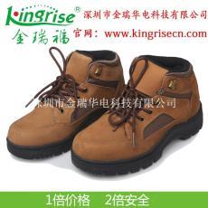 供应深圳市金瑞福KR1222冬季充电自发热保暖