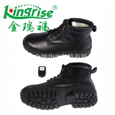 KR8018男式充电发热保暖电热鞋靴