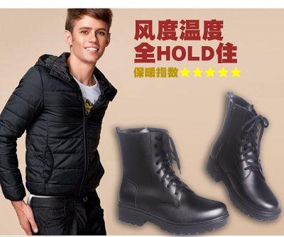 KR8098男士冬季供应沈阳充电自发热保暖靴