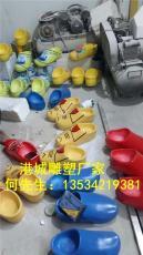 深圳玻璃纤维拖鞋木屐鞋鞋子造型雕塑工厂