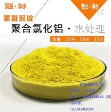 重庆聚合氯化铝供应