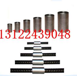 直螺紋套筒接頭 鋼筋連接套筒價格 鋼筋套筒