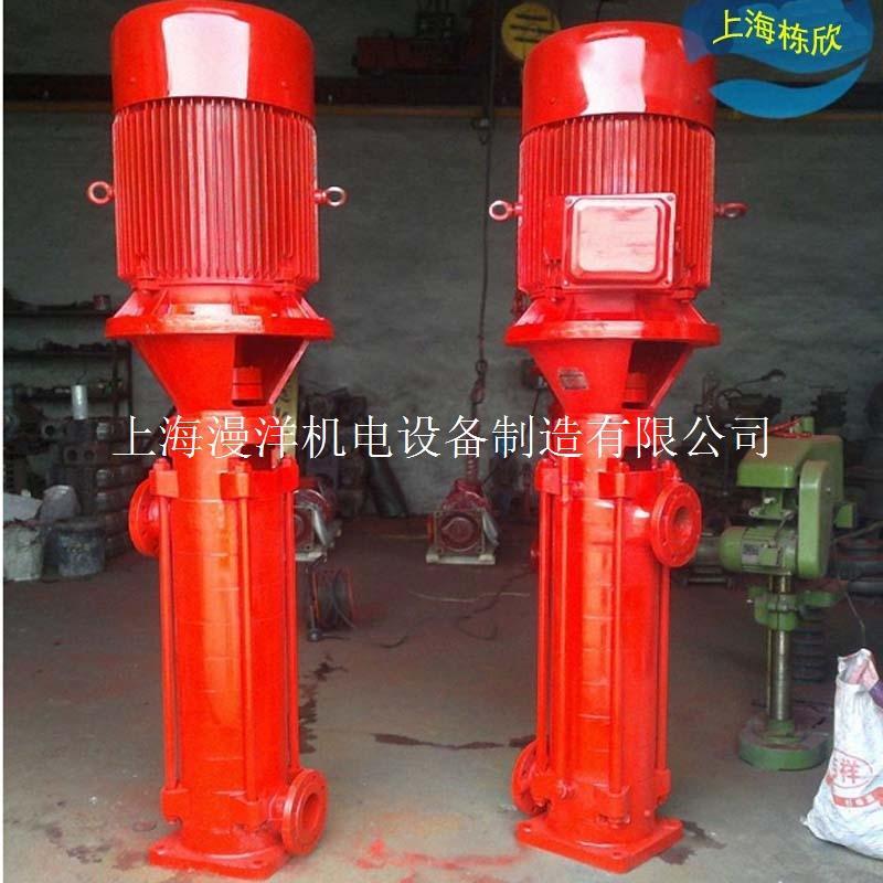 xbd-l型立式多级消防泵图片