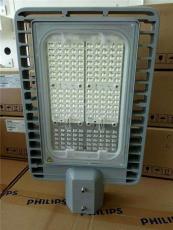 飛利浦防水太陽能路燈BRP049新款19W