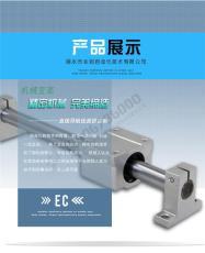 长润自动化SCS8UU滑块直线滑动单元厂家直销