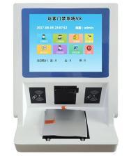 訪客一體機配最新訪客系統人證合一證件識別