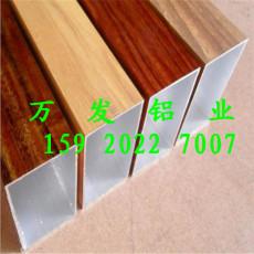 木纹转印铝方管彩色铝方通厂家