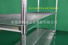 东莞阳意镀铬手推车生产厂家新型线网置物架