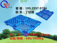 潮州塑料防潮垫板批发中山塑料套叠箱厂家