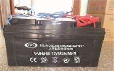 匹克之星蓄电池6-GFM-7 12V7AH现货直销