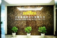上海公司文化墙logo背景墙门头广告公司名称