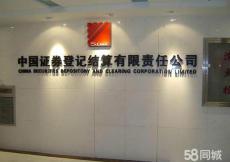 上海公司背景墙字企业logo水晶字招牌字制作