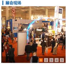 NMIS2018第二十届中国上海国际新材料产业展