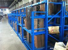 重型模具货架抽屉货架重庆维迅金属制品有限