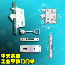 供应工业推拉门门锁钩锁平移门门锁推拉门锁