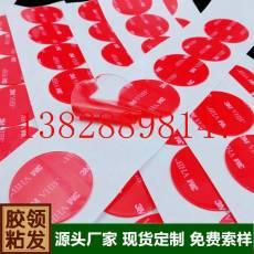 华南城防水3m双面胶模切超粘3m双面胶模切