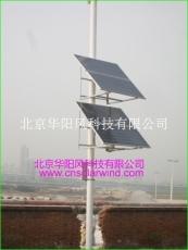 风光互补太阳能监测系统平安城市监控系统