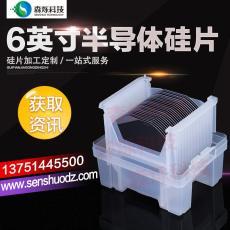 半導體硅晶片