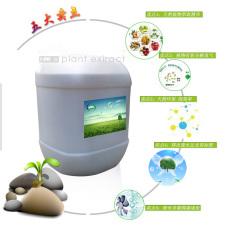 云南昆明供垃圾除臭剂植物液除臭剂力信环保