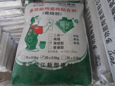 南宁皖江牌彩色二合一瓷砖胶厂家生产直销