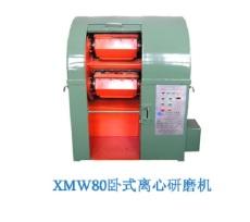 泰源XMW80卧式离心研磨机