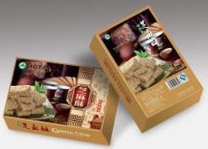 新乡定制包装盒厂家 包装盒定做公司