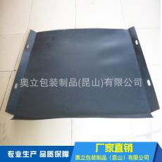 HDPE塑料滑托盘 聚乙烯无污染