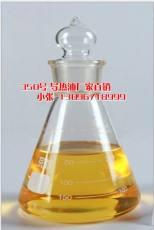 导热油厂家直供优质320号导热油批发零售