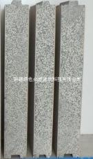 分析板墙工程应注意哪些质量问题
