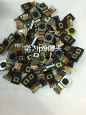 求購蘋果8外殼求購華為P20電池小米7尾插排