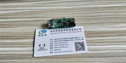FP6601Q 天钰QC3.0快充IC支持三星华为