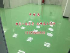 延安环氧地坪漆环氧地坪漆安装使用技术指导