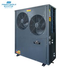 派沃空气能地暖设备煤改电集中采暖工程厂家