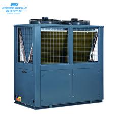 派沃空气能热泵取暖热水器变频煤改电空调