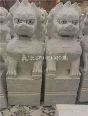 花岗岩石材狮子批发厂家 80cm白麻石狮子