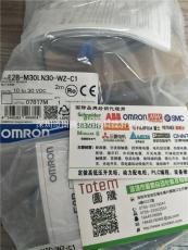 原装欧姆龙E2B-M30LN30-WZ-C1接近传感器供