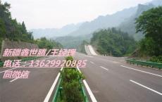 新疆波形钢板护栏 w型钢护栏板 厂家批发