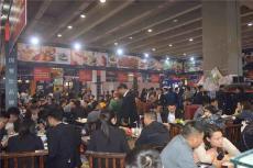 2018上海第15届食品饮料展会