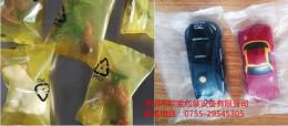 深圳玩具包装机厂家