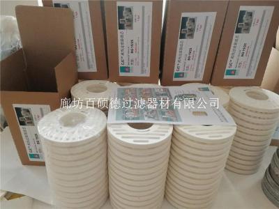 CJC濾芯A27/27生產廠家