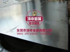 德国进口弹簧钢牌号c70d钢板价格